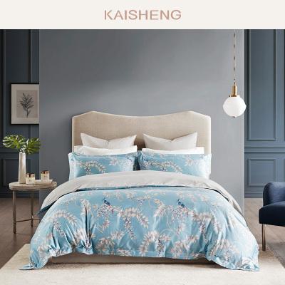 凯盛家纺 美式60支长绒棉贡缎印花床品套件 纯棉被套四件套罗维尼