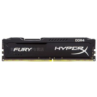 金士顿(kingston) 骇客神条FURY DDR4 2666 8GB台式机内存条 兼容2400 2133