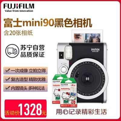 富士(FUJIFILM)INSTAX拍立得 相机一次成像 富士小尺寸 胶片相机 mini90 相机黑色套装 含20张胶片