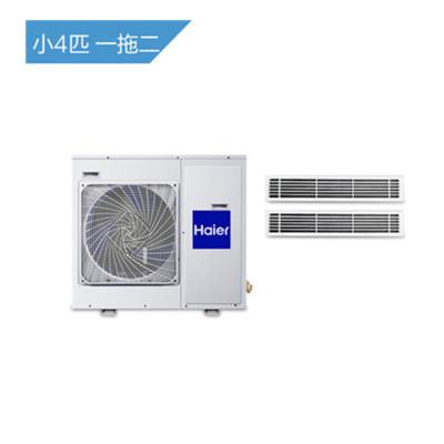 奥克斯空调35变频_一拖二空调_一拖二空调推荐 - 苏宁易购