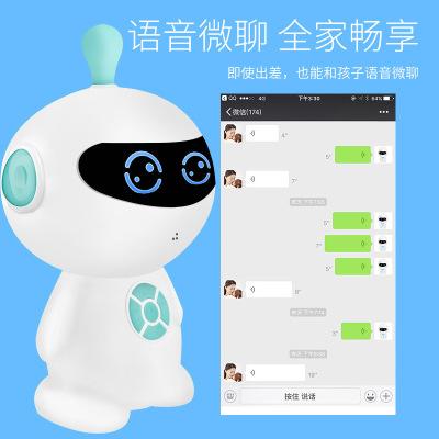 小琪XIAOQI L7智能对话机器人高科技语音大小男女孩陪伴儿童教育学习早教机 蓝色