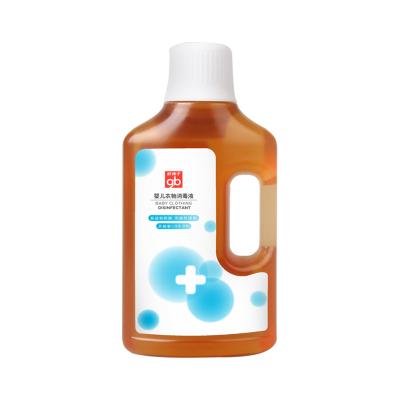 好孩子(gb) 婴儿衣物消毒液地板家居洗衣除菌消毒水无磷500ml瓶装