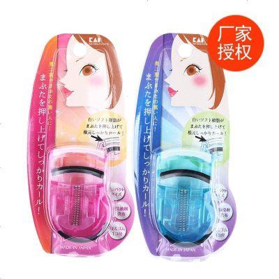 日本贝印KAI迷你睫毛夹原装进口 便携式睫毛器 使睫毛长时间卷翘不夹眼皮 红色款KQ-3035 美妆工具