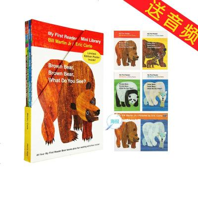 英文原版 Brown bear What Do You See polar baby panda bear 四只小熊
