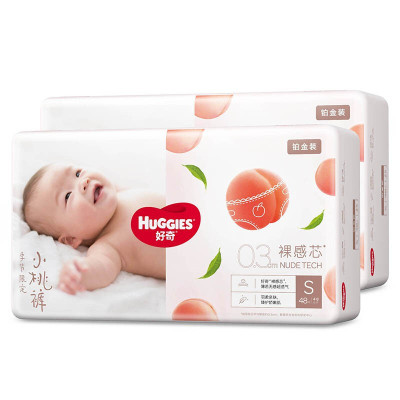 好奇(Huggies) 铂金装 倍柔亲肤纸尿裤 尿不湿 S96片【4-8kg】