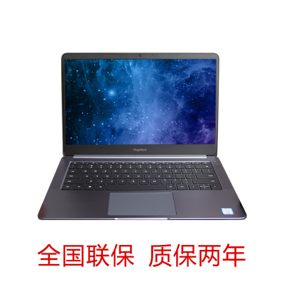 【二手99新】荣耀(honor)MagicBook 八代i5 8G 256G MX150 2G 14寸 高清 星空灰