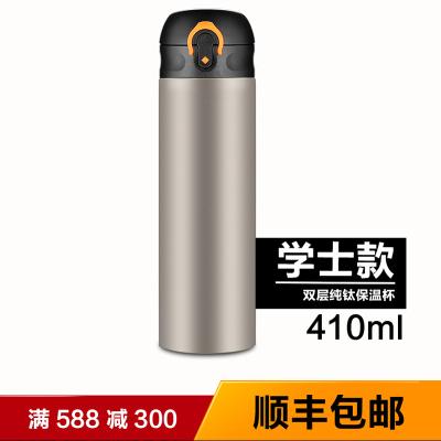 泰澄纯钛保温杯99.9% 养生杯男士泡茶不锈钢礼品商务保健水杯TC-D22-1 410ml
