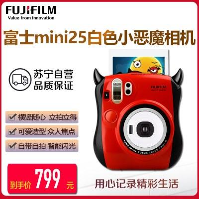 富士(FUJIFILM)INSTAX 拍立得 相机 一次成像纷乐奇小恶魔富士小尺寸mini25胶片相机 白色 小恶魔单机