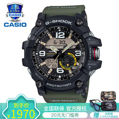 卡西欧(CASIO) G-SHOCK系列正品小泥王男表防泥防水防震温度方向双重感应男士日韩品牌石英腕表 GG-1000