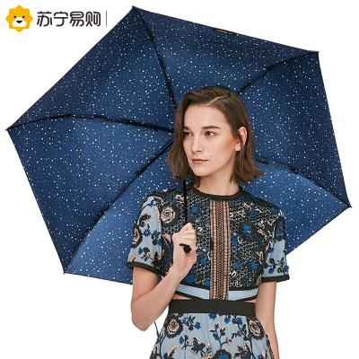 BANANAUNDER蕉下繁星樱花粉超轻随身伞小黑胶防晒太阳伞晴雨伞太阳伞