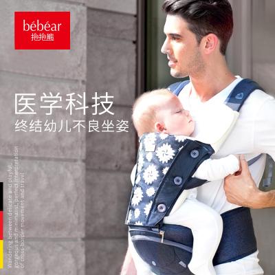 抱抱熊腰凳多功能婴儿背带腰凳抱婴儿坐凳背带腰登前抱式宝宝腰凳四季 承重20KG MOBY BABY