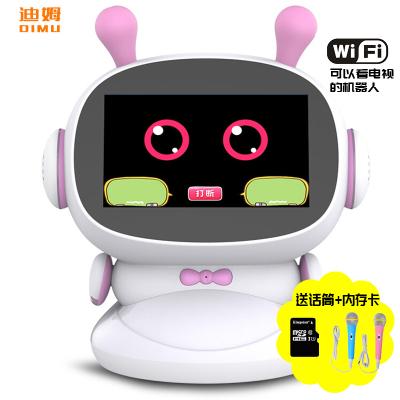 迪姆R9大智粉 7�即ッ�屏幕安卓系统WIFI 儿童智能机器人早教机高科技男孩陪伴玩具家庭语音对话教育 含话筒 内存卡