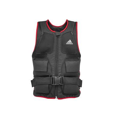 Adidas阿迪达斯跑步背心可调节10kg配重量包有氧负重训练马甲健身装备隐形家用透气背心