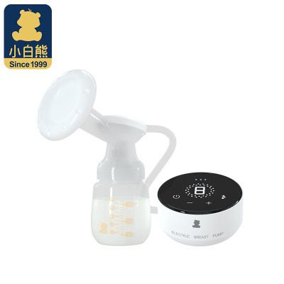 小白熊(XIAOBAIXIONG)电动吸奶器 多档调节吸奶器电动 按摩挤奶器 HL-0882L