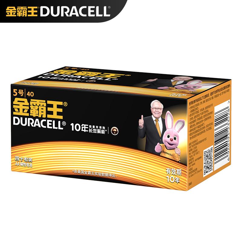 金霸王(Duracell)数码电池 碱性电池 5号电池40粒装 1.5V 7号电池