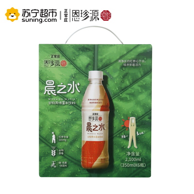 正官庄(Korean Red Ginseng)恩珍源晨之水谷物草本饮料*350ml*6瓶/箱 红参含量500mg/瓶
