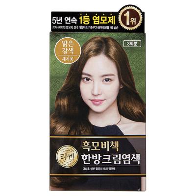 【健康自然染发剂】ReEn睿嫣棕色系黑棕色 染发剂 Cream 120g 各种发质适用