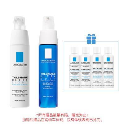 理肤泉特安舒缓夜间修护乳+特安舒缓修护乳 补水修护滋养敏肌 面部护肤套装礼盒 40ml+ 40ml