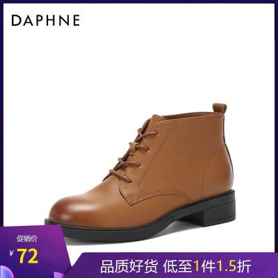 Daphne/达芙妮潮流休闲复古圆头短筒通勤短靴女1017607289