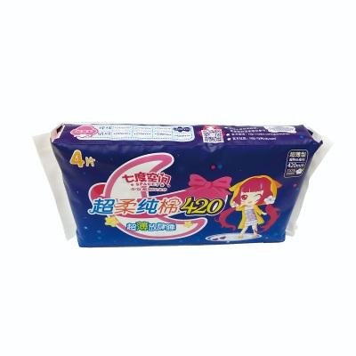 七度空间(SPACE7)少女系列超薄纯棉超长夜用 卫生巾 420mm*4片 姨妈巾 新旧包装随机发货