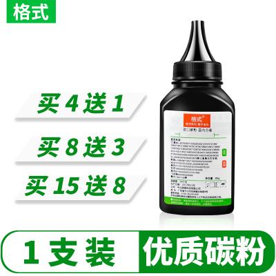 适用东芝打印一体机T2400C碳粉240S加墨dp2400加粉241S硒鼓墨粉 东芝240/兄弟粉1瓶(2瓶)