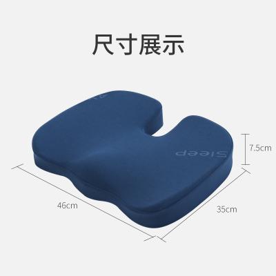 睡眠博士(AiSleep) 活氧透气坐垫 记忆棉坐垫椅垫 学生办公休闲透气坐垫教室椅子凳子垫子宿舍椅垫 夏季防滑屁股垫