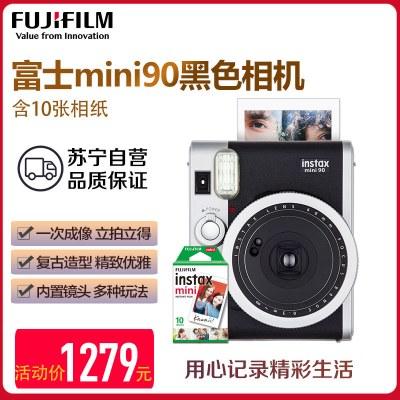 富士(FUJIFILM)INSTAX 拍立得 相机 一次成像 胶片相机 富士小尺寸 mini90 黑色套装 含10张胶片