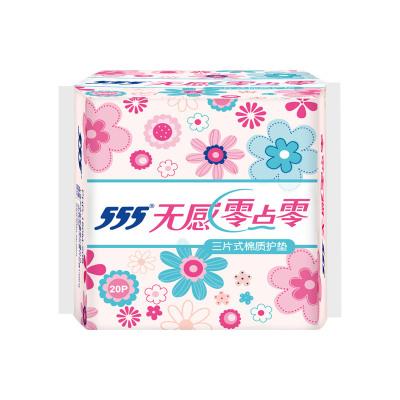 555/三五卫生巾三片式超薄棉质护垫20片150mm