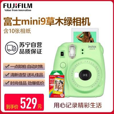 富士(FUJIFILM)INSTAX 拍立得 相机 一次成像相机 mini9 草木绿色套装 胶片相机 含10张相纸