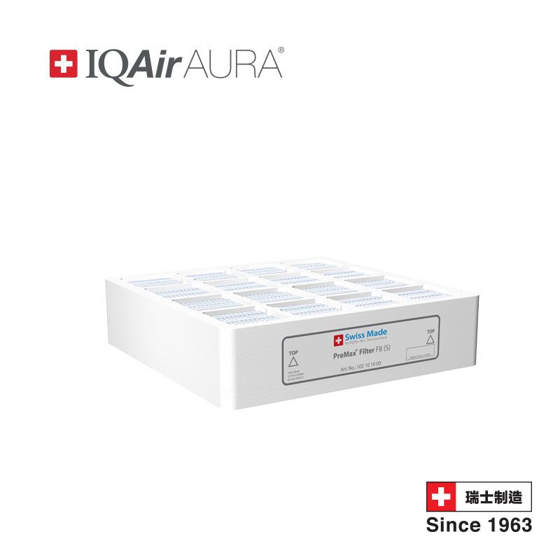 IQAir AURA PreMax 空气净化器滤芯滤网 瑞士原装进口 除PM2.5 (适配HP250和HP100初层)
