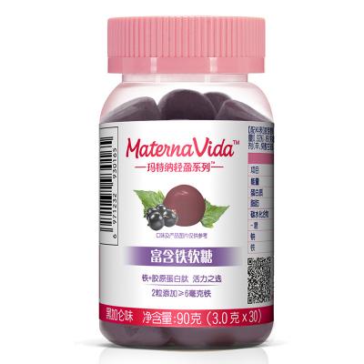 惠氏(Wyeth)曼多能Materna富含铁软糖30粒无蔗糖补充铁+胶原蛋白肽