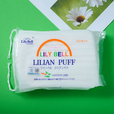lilybell丽丽贝尔化妆棉222片省水纯棉卸载棉湿敷专用洗脸巾脸部