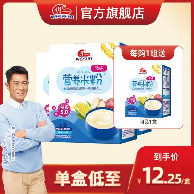 明一奶粉 婴幼儿米粉辅 较高蛋白营养米粉 225g盒装