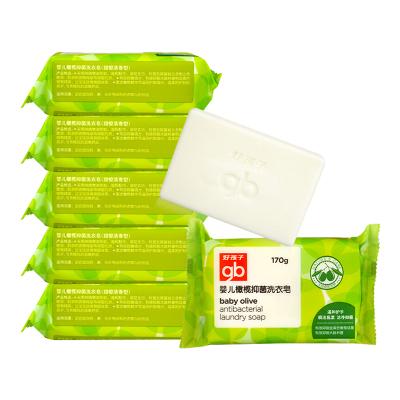 好孩子婴儿橄榄抑菌洗衣皂尿布皂肥皂170g*6块装