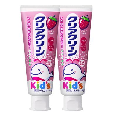 【2支装】日本进口花王(MERRIES) 儿童护理 婴幼儿木糖醇水果味牙膏70g 草莓味 适合3~12岁儿童使用