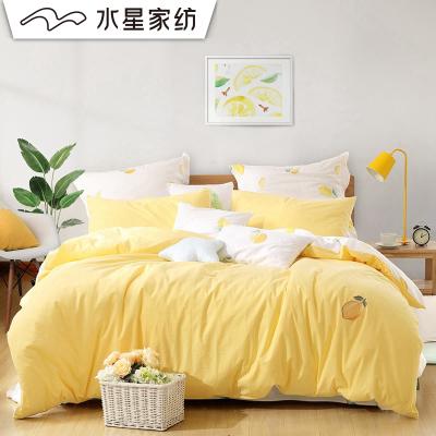 水星(MERCURY)家纺 全棉绗缝水洗棉四件套床品套件床上用品被套其他 1.8m床米简安迪A类多花型