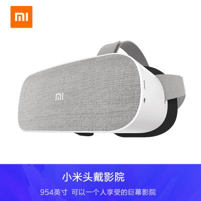 小米头戴影院 1080P 954英寸巨幕观影体验 智能家庭移动头戴影院