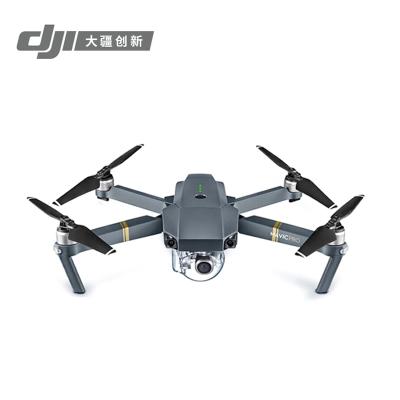 DJI大疆无人机 御 Mavic 2 专业版 + 带屏遥控器便携可折叠无人机
