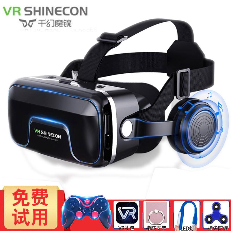 千幻7代耳机版VR眼镜 魔镜7代vivo苹果小米oppo华为荣耀爱奇艺3d手机专用眼镜防水72今睿jinrui