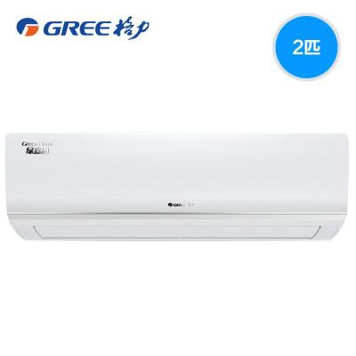格力(GREE)KFR-50GW/(50556)NhAd-3 2匹P定频挂壁式绿嘉园冷暖电辅挂机空调