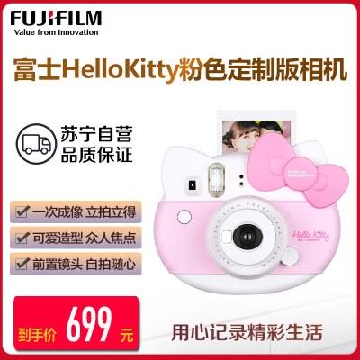 富士(FUJIFILM)INSTAX 拍立得 相机 一次成像 mini kitty 特别定制版 富士小尺寸 粉色胶片相机