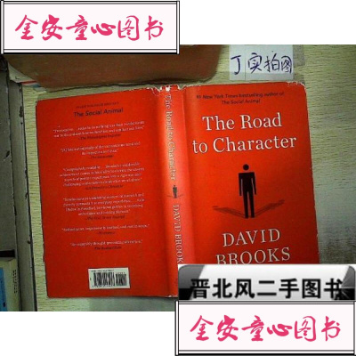正品 The Road to CharacterDavid Random