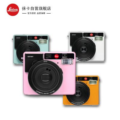 徕卡(Leica) SOFORT相机一次成像粉色 19110 随拍即得 小巧容易携带