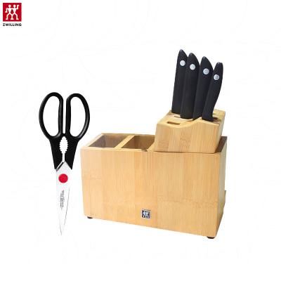 双立人(ZWILLING)Point S刀具6件套不锈钢中片刀多用刀斩骨刀水果刀剪刀厨房菜刀组合