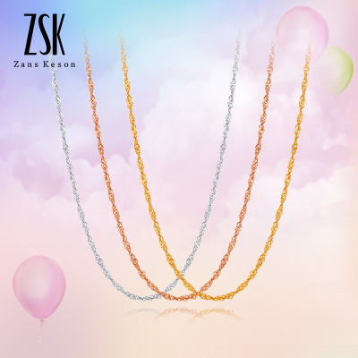 ZSK珠宝 黄金项链女 18K金项链正品黄金水波链 黄红白18K金女士锁骨彩金项链(定价)0.6-0.8克