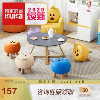 顾家家居KUKA 熊小米联名款 卡通凳创意换鞋凳矮凳XJ