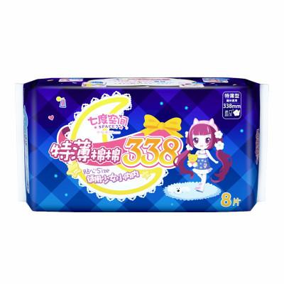 七度空间(SPACE 7)少女系列特薄0.08卫生巾 超长夜用338mm*8片 新旧包装随机发货