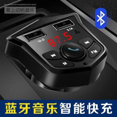 车载MP3收音机播放器汽车蓝牙免提手机导航通话双usb快充汽车用品其他