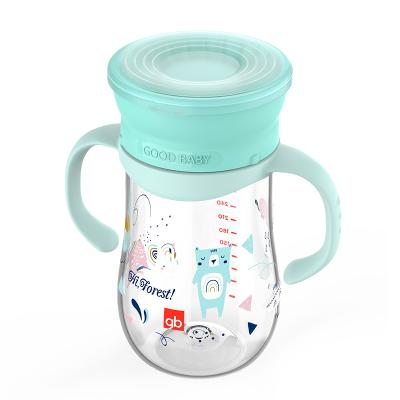 好孩子宝宝学饮杯婴儿防漏防呛儿童啜饮魔术杯子可爱饮水杯带手柄 360度学饮杯350mL