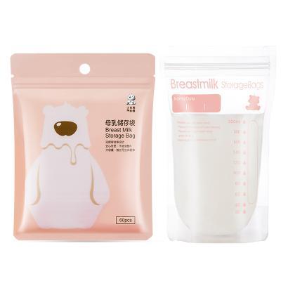 小白熊(Snow Bear) 母乳保鲜袋 储奶袋 母乳储存袋 PET+PE 60片装 200ML 09730